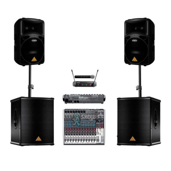 Комплект звука 2,2 кВт